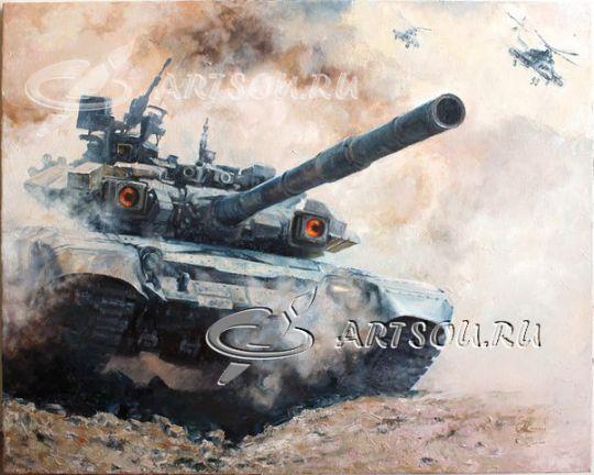 Терминатор XXI века. Т-90А